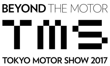 45th Tokyo Motor Show 2017