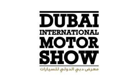2017 Dubai International Motor Show