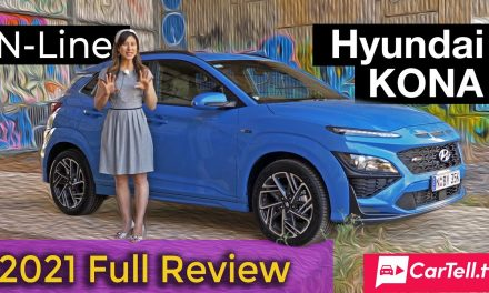 2021 Hyundai Kona N Line review