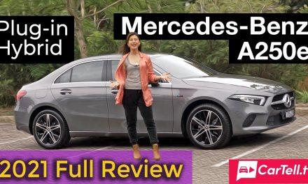 2021 Mercedes Benz A250e review