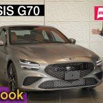 2022 Genesis G70 first look